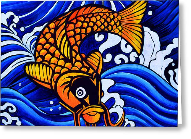 Fish Symbol Greeting Card by Stephen Humphries