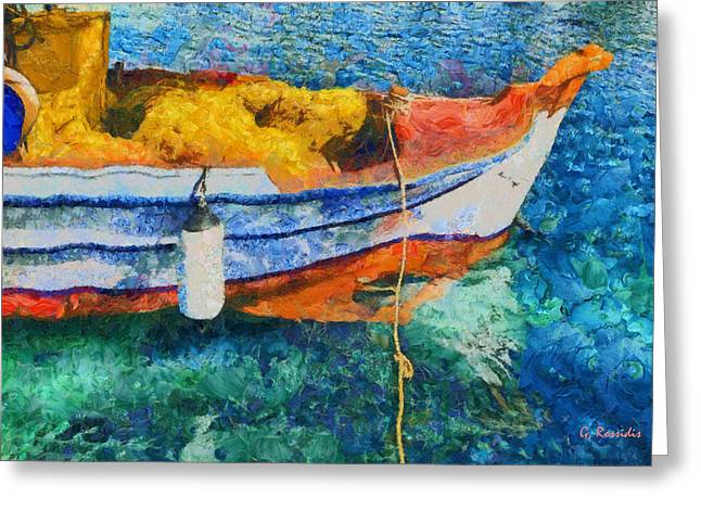 G.rossidis Greeting Cards - Fishing boat Greeting Card by George Rossidis