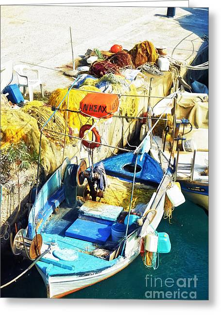 fishing boat in Crete Greeting Card by HD Connelly