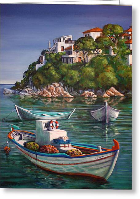 Yvonne Ayoub Greeting Cards - Fishing Boats in Skiathos Old Port Greeting Card by Yvonne Ayoub