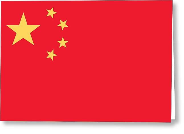 National Drawings Greeting Cards - Flag of China Greeting Card by Chinese School