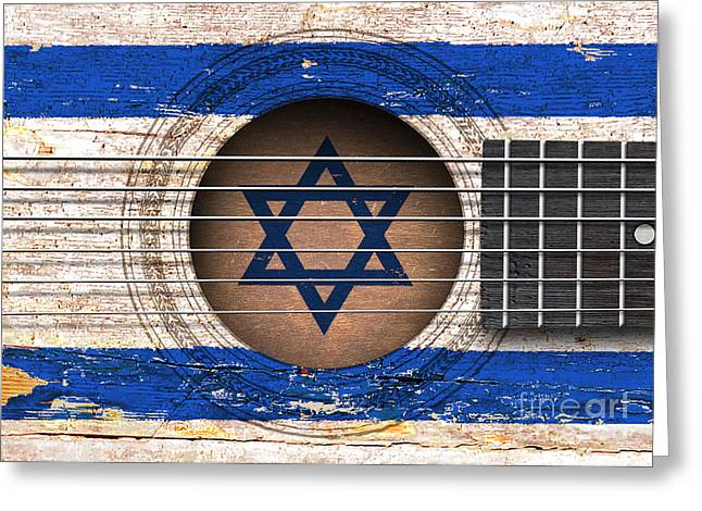 Israeli Digital Greeting Cards - Flag of Israel on an Old Vintage Acoustic Guitar Greeting Card by Jeff Bartels
