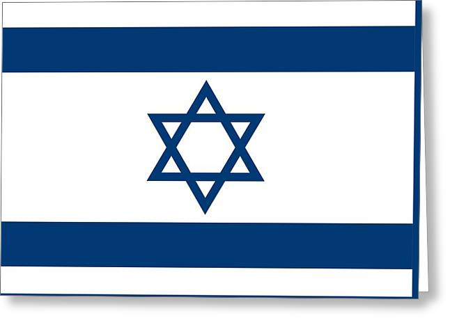 Striped Drawings Greeting Cards - Flag of Israel Greeting Card by Unknown