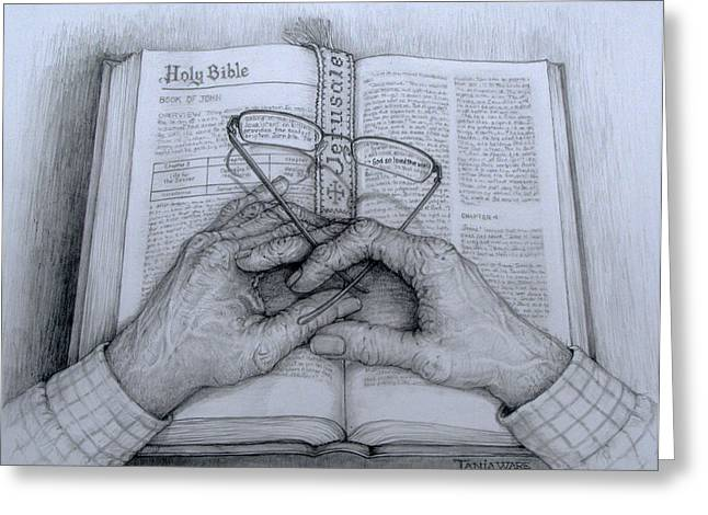 Elderly Hands Greeting Cards - For God so Loved the World Greeting Card by Tanja Ware