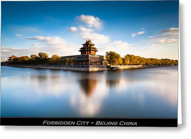 Forbidden City Greeting Cards - Forbidden City Beijing China Greeting Card by Movie Poster Prints