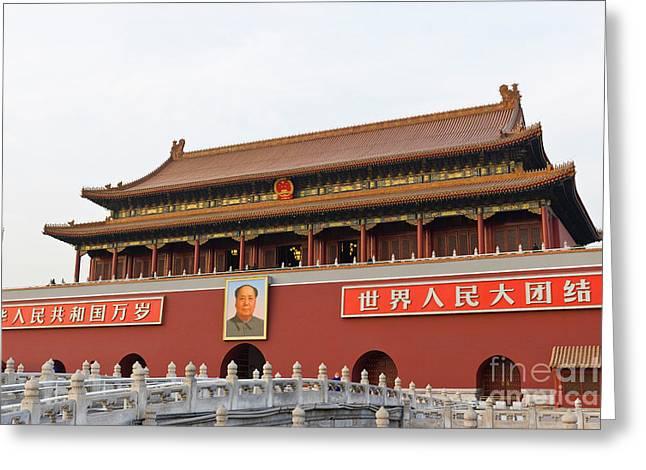 Forbidden City Greeting Cards - Forbidden City Greeting Card by Juan  Silva