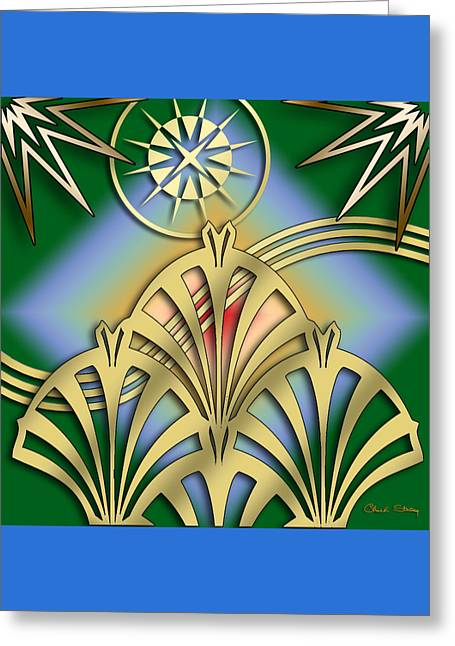 Fountain Design 3 - Chuck Staley Greeting Card by Chuck Staley