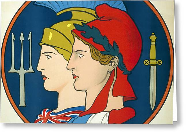 Ww1 Greeting Cards - FRANCE and GREAT BRITAIN SOLIDARITY W W 1  1918 Greeting Card by Daniel Hagerman