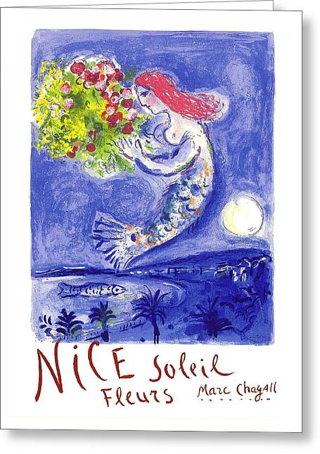 France Nice Soleil Fleurs Vintage 1961 Travel Poster By Marc Chagall Greeting Card by Retro Graphics