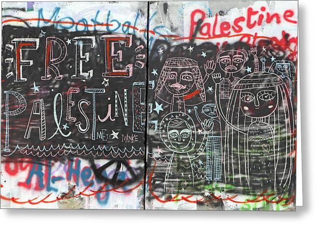 Free Palestine Greeting Card by Munir Alawi