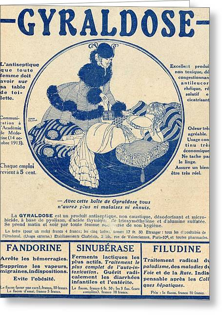 1916 Drawings Greeting Cards - French Advertisement C.1916 For Greeting Card by Vintage Design Pics