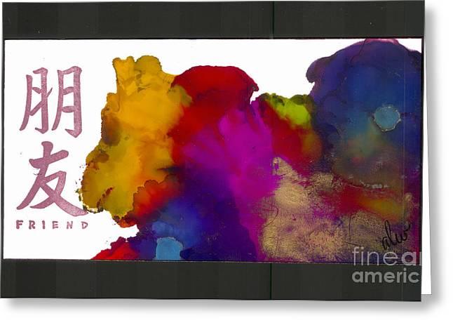 Friend Greeting Card by Angela L Walker