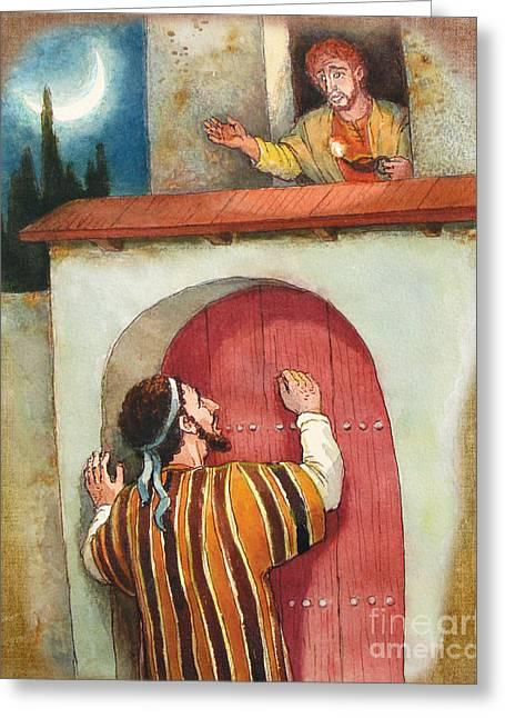 Parable Digital Art Greeting Cards - Friend in need Greeting Card by Lilia Varetsa