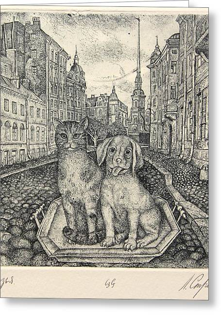 Drypoint Greeting Cards - Friends Greeting Card by Leonid Stroganov