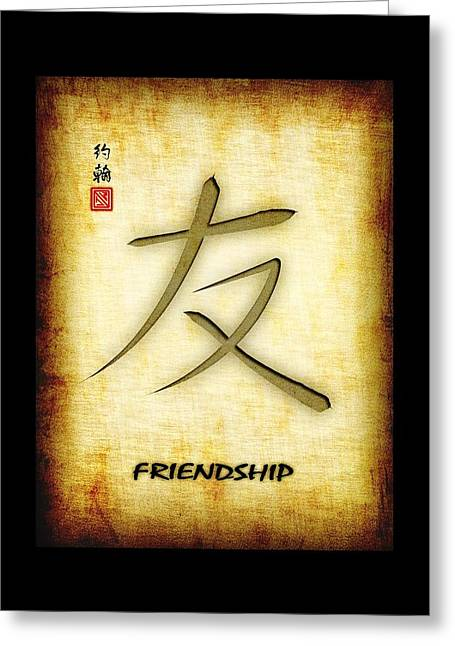 Friendship  Greeting Card by John Wills