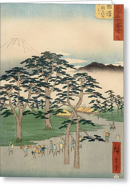 Mt Drawings Greeting Cards - Fujisawa from the series Fifty Three stations of the Tokaido Greeting Card by Hiroshige