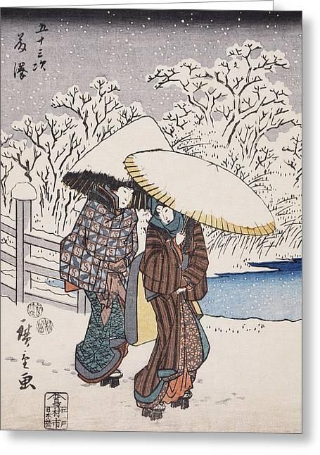 Christmas Art Greeting Cards - Fujisawa Greeting Card by Hiroshige