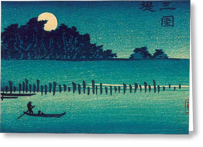 Fukeiga Greeting Card by Hiroshige