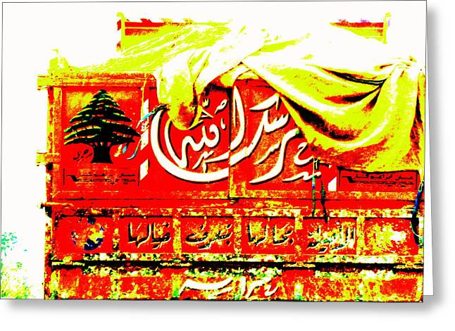 Cedar Tree Greeting Cards - Funky Lebanese truck Greeting Card by Funkpix Photo Hunter