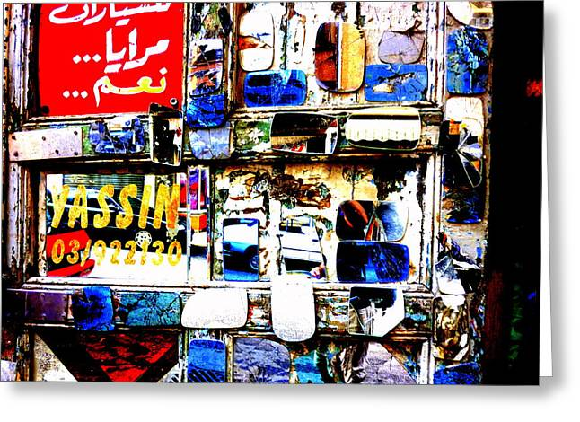 Cedar Tree Greeting Cards - Funky Yassin Glass shopfront in Beirut Greeting Card by Funkpix Photo Hunter