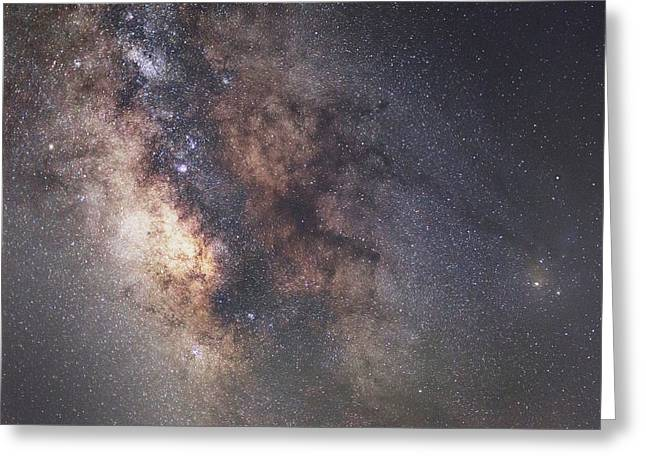 Galactic Core Greeting Card by Matt Smith
