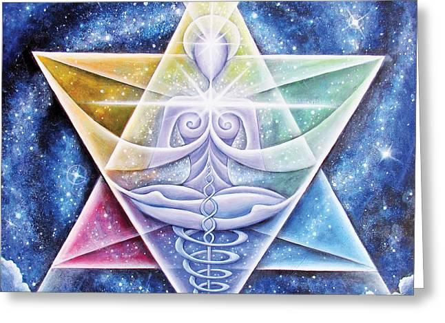 Galactic Starseed Goddess Greeting Card by Tiffany Davis-Rustam