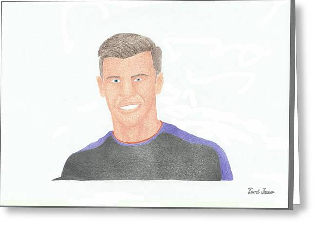 Player Drawings Greeting Cards - Gareth Bale Greeting Card by Toni Jaso