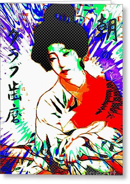 Geisha In Waiting - Pop Art Greeting Card by Ian Gledhill