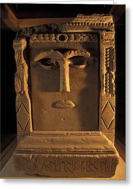 Jordan Art Greeting Cards - Goddess Hayyan Idol From The Temple Greeting Card by Richard Nowitz
