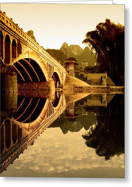 Stafford Greeting Cards - Golden Gate Greeting Card by Royce Gorsuch