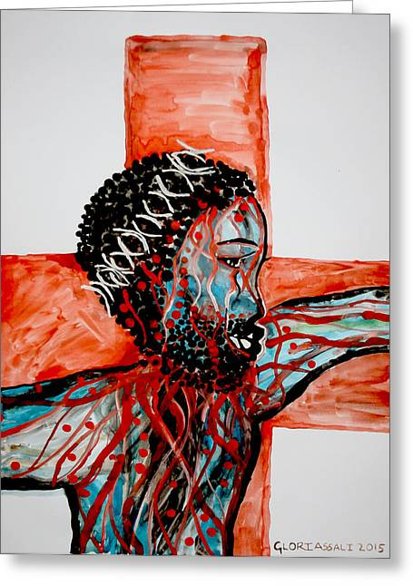 Pentecost Greeting Cards - Good Friday  Greeting Card by Gloria Ssali
