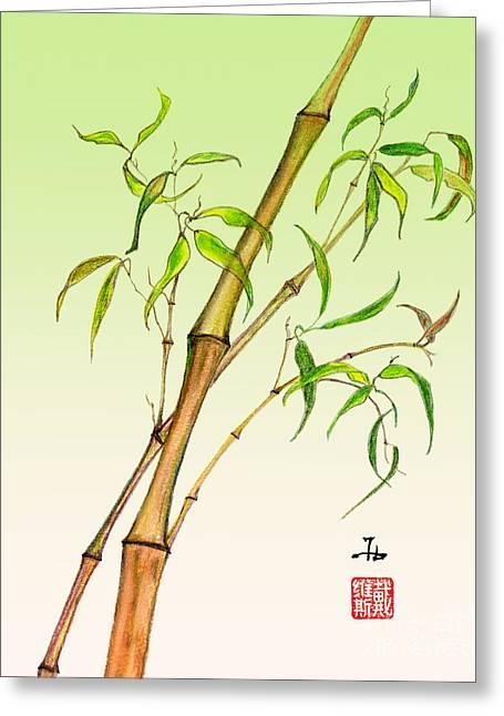 Feng Shui Pastels Greeting Cards - Graceful Bamboo Greeting Card by Irina Davis