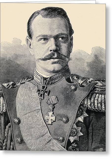 Heir Greeting Cards - Grand Duke Alexander Alexandrovitch Greeting Card by Ken Welsh
