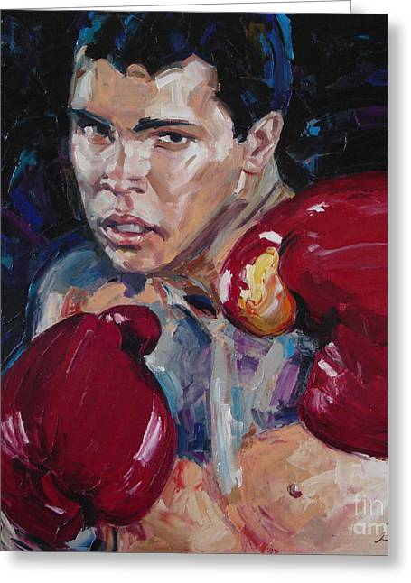 Sergey Ignatenko Greeting Cards - Great Ali Greeting Card by Sergey Ignatenko