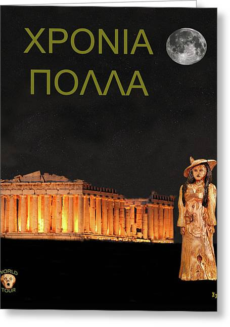 Acroplolis Greeting Cards - Greek Fashion Greeting Card by Eric Kempson