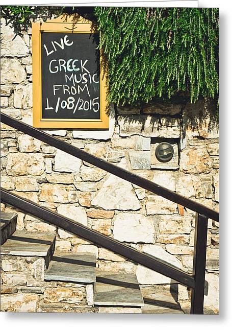 Wooden Stairs Greeting Cards - Greek music Greeting Card by Tom Gowanlock