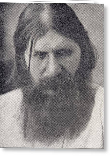 Photographs Drawings Greeting Cards - Grigory Yefimovich Rasputin 1872 To Greeting Card by Ken Welsh