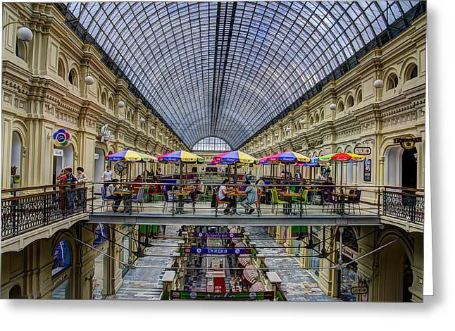 Gum Department Store Interior - Red Square - Moscow Greeting Card by Jon Berghoff