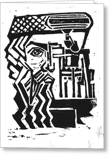 Block Printing Greeting Cards - Guttenberg To Heilderberg Greeting Card by Jenifer Garcia Hidalgo