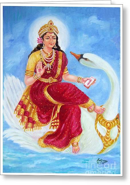 Swans... Jewelry Greeting Cards - Gyatri Devi Greeting Card by Kalpana Talpade Ranadive