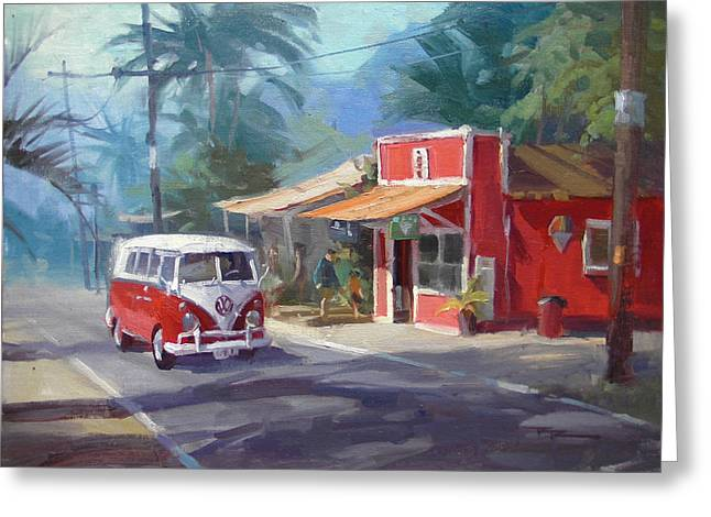 Paintings Greeting Cards - Haleiwa Greeting Card by Richard Robinson