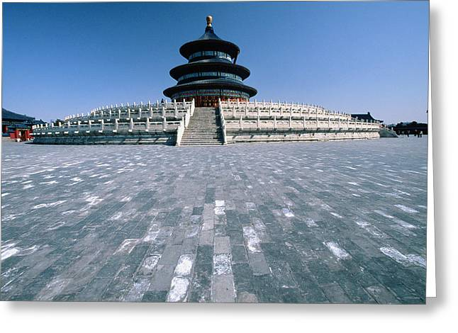 Hall of Prayer for Good Harvest Greeting Card by George Oze