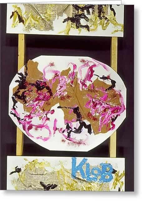 Hamburger Greeting Card by Kevin OBrien