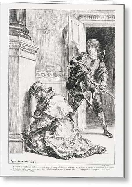 Hamlet Tente De Tuer  Greeting Card by Eugene Delacroix