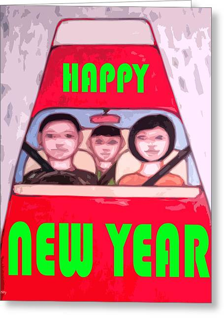 Family Car Greeting Cards - Happy New Year 75 Greeting Card by Patrick J Murphy