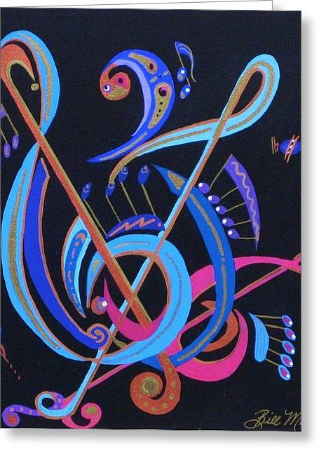 Collectible Mixed Media Greeting Cards - Harmony IV Greeting Card by Bill Manson