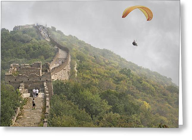 Vacation Spots Greeting Cards - Haunting Great Wall Greeting Card by Betsy C  Knapp
