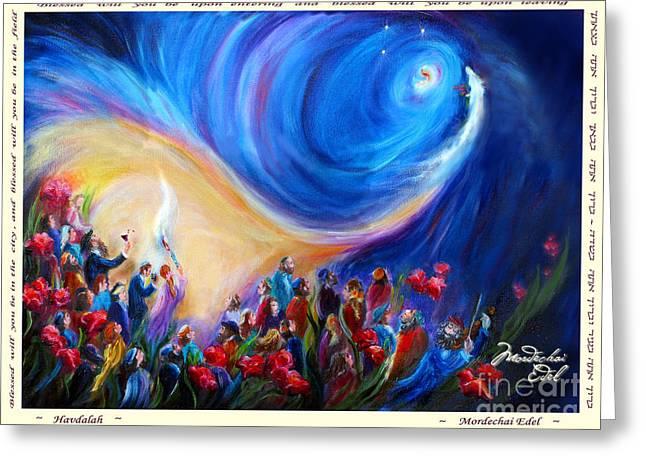 Holy Week Drawings Greeting Cards - Havdalah Greeting Card by Mordechai Edel