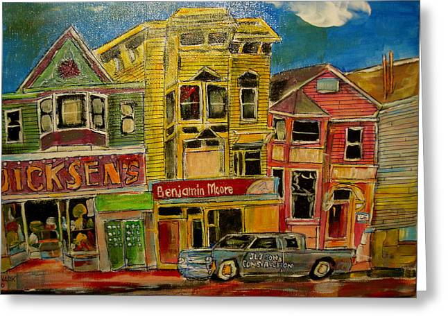 Michael Litvack Greeting Cards - Have you been to San Francisco Greeting Card by Michael Litvack