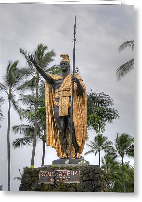 Kamehameha Greeting Cards - Hawaiian King Kamehameha Greeting Card by Daniel Hagerman